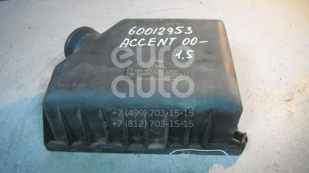 Корпус воздушного фильтра для Hyundai Accent II (+ТАГАЗ) 2000-2012 - Фото №1