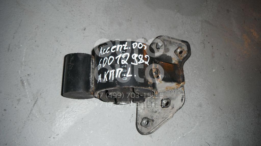 Опора КПП левая для Hyundai Accent II (+ТАГАЗ) 2000-2012 - Фото №1