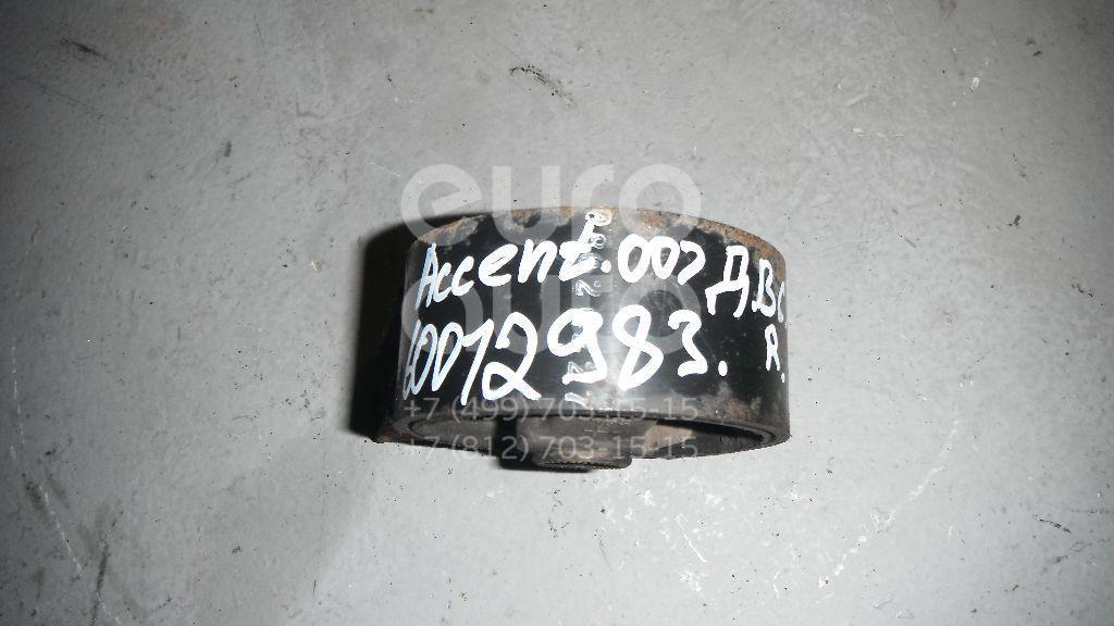 Опора двигателя задняя для Hyundai Accent II (+ТАГАЗ) 2000-2012 - Фото №1