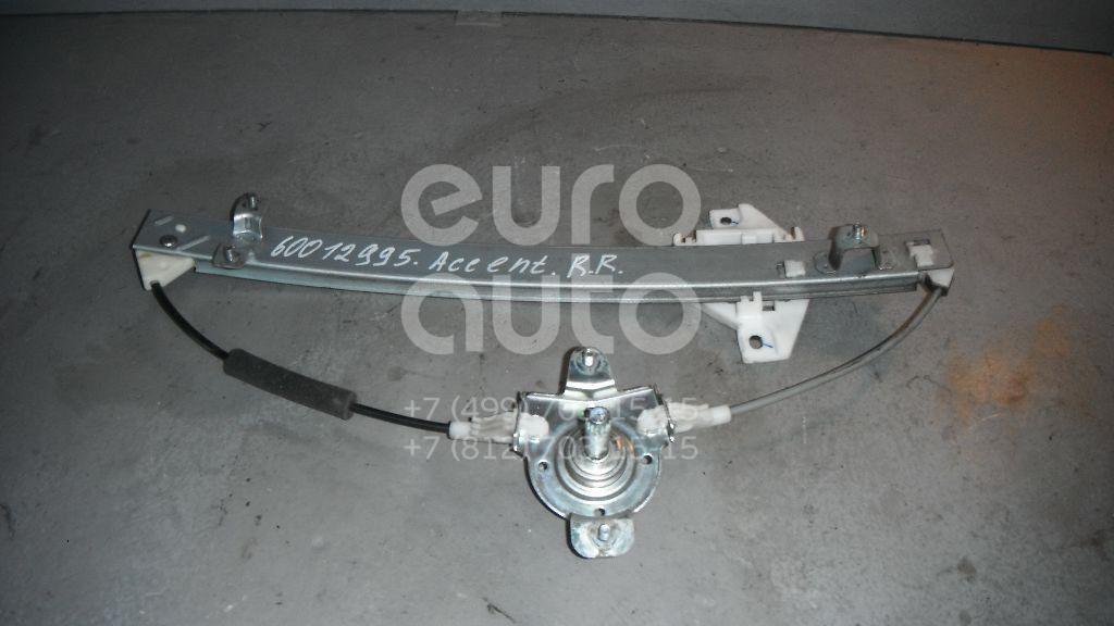 Стеклоподъемник механ. задний правый для Hyundai Accent II (+ТАГАЗ) 2000-2012 - Фото №1