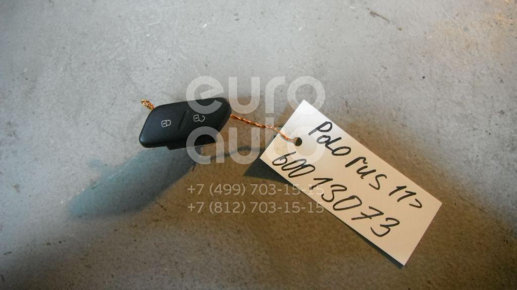 Кнопка центрального замка для VW Polo (Sed RUS) 2011>;Polo (HB) 2009> - Фото №1