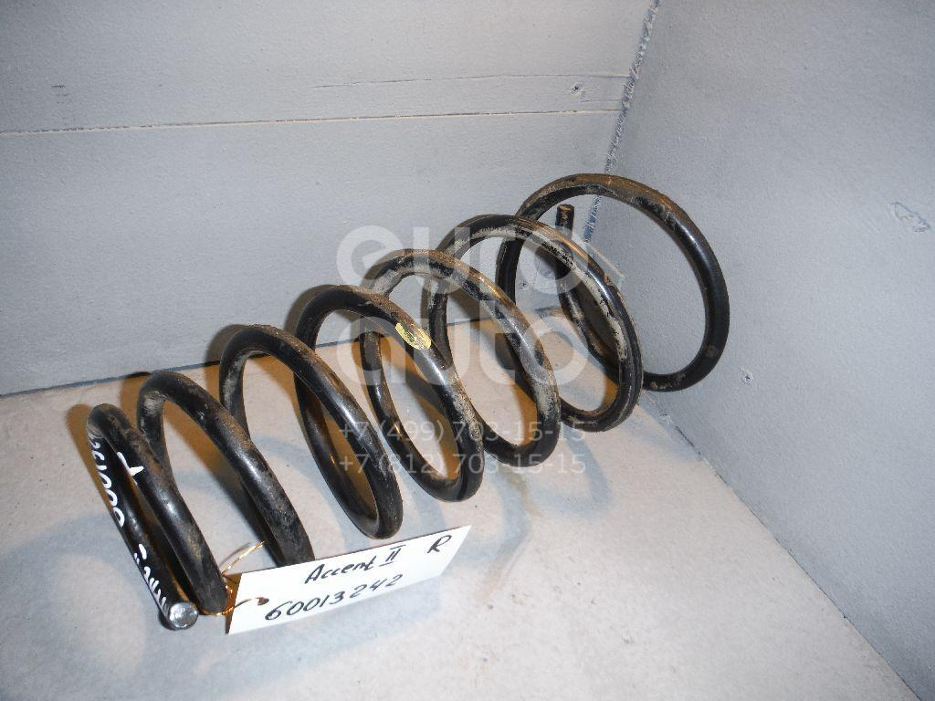 Пружина задняя для Hyundai Accent II (+ТАГАЗ) 2000-2012 - Фото №1