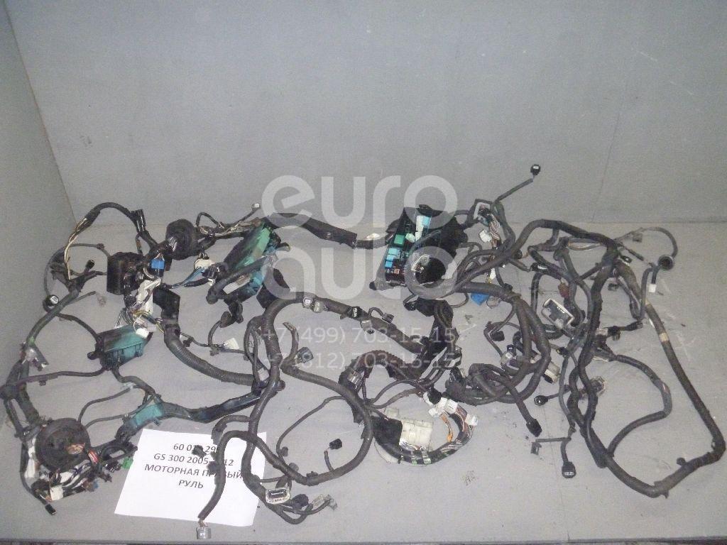 Проводка (коса) для Lexus GS 300/400/430 2005-2011 - Фото №1