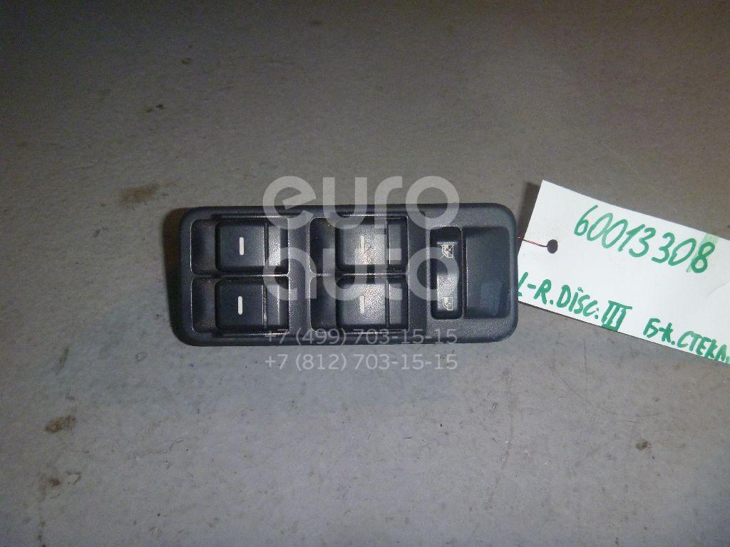 Блок управления стеклоподъемниками для Land Rover Discovery III 2004-2009;Range Rover Sport 2005-2012 - Фото №1