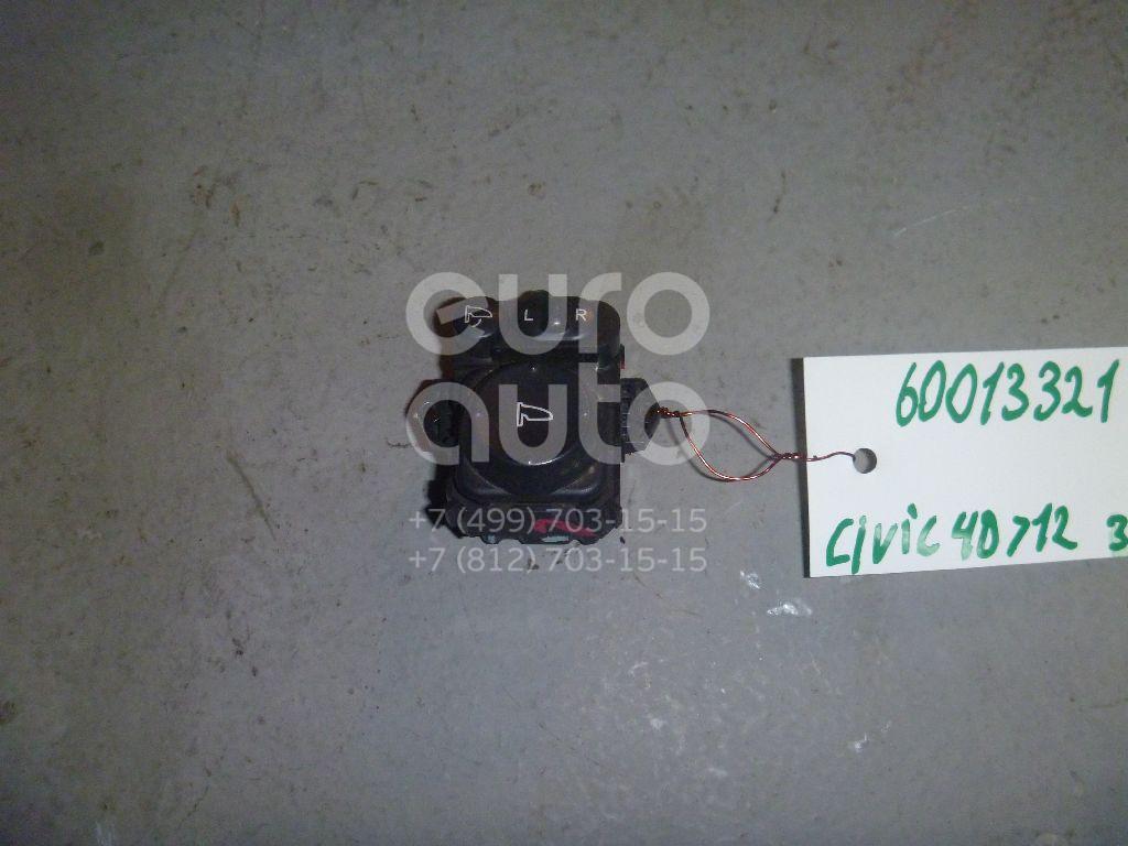 Переключатель регулировки зеркала для Honda Civic 4D 2006-2012 - Фото №1