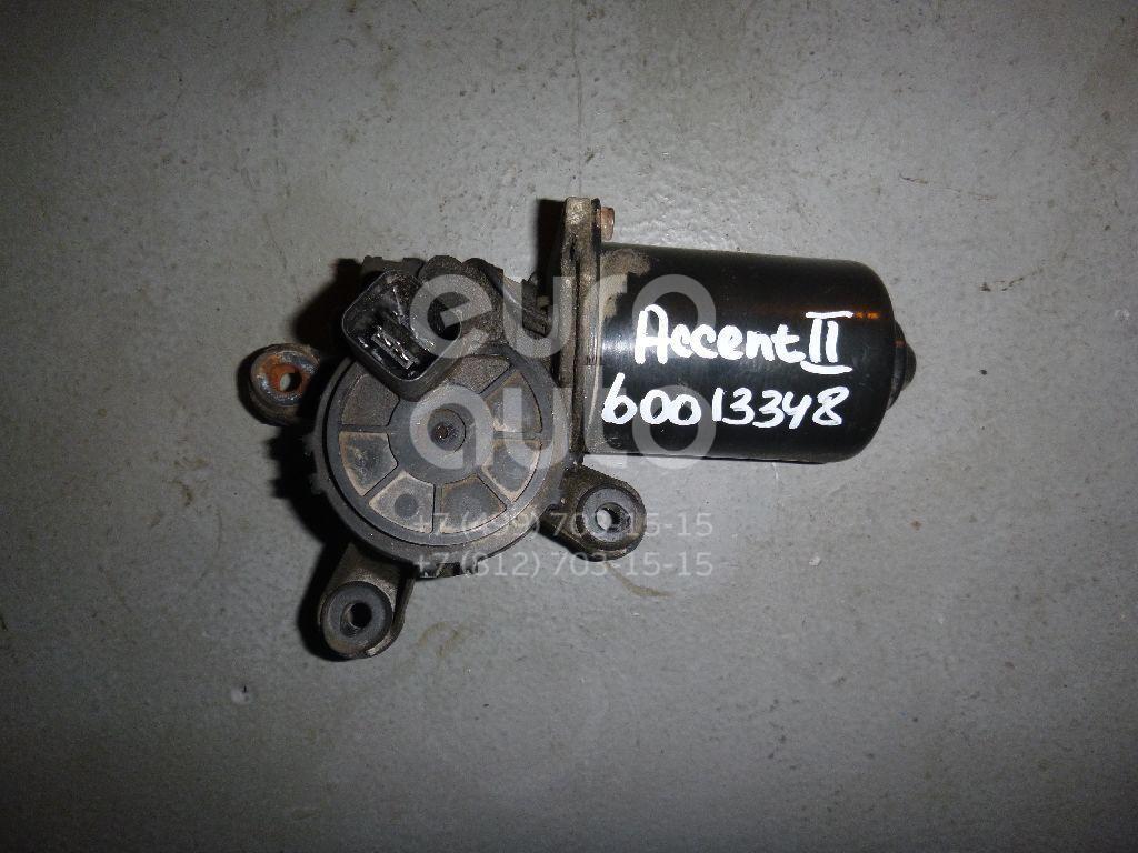 Моторчик стеклоочистителя передний для Hyundai Accent II (+ТАГАЗ) 2000-2012 - Фото №1