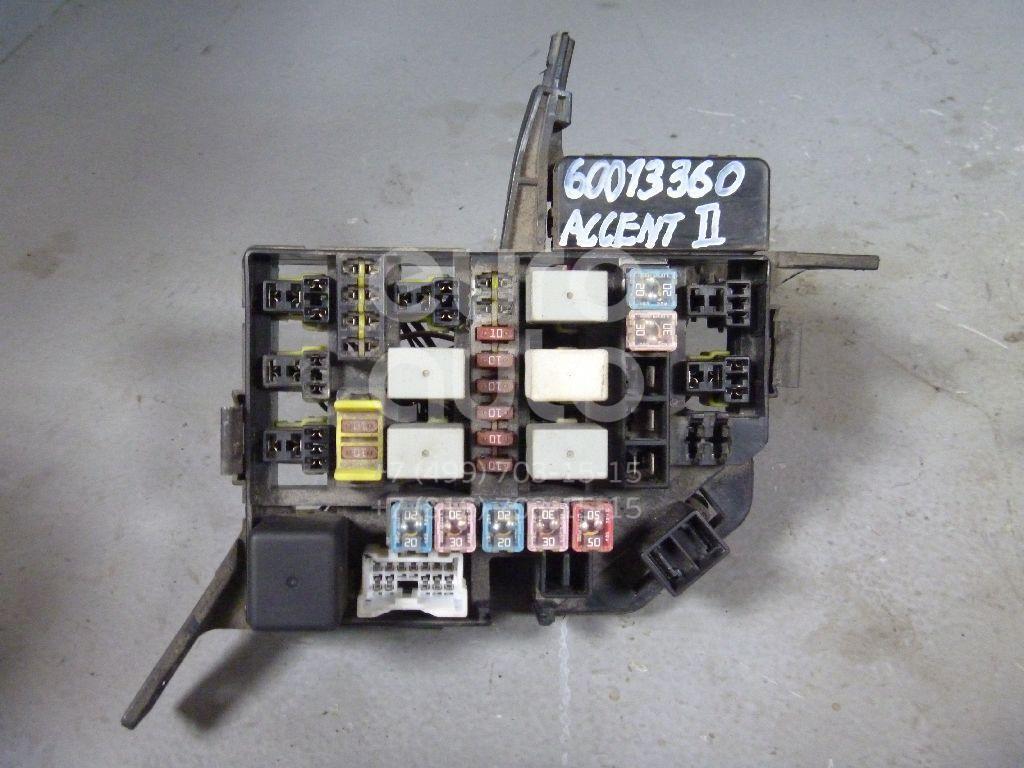 Блок предохранителей для Hyundai Accent II (+ТАГАЗ) 2000-2012 - Фото №1