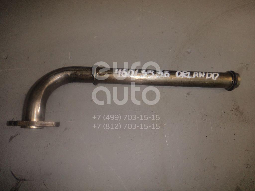 Купить Трубка охлажд. жидкости металлическая Chevrolet Orlando 2011-2015; (55353329)