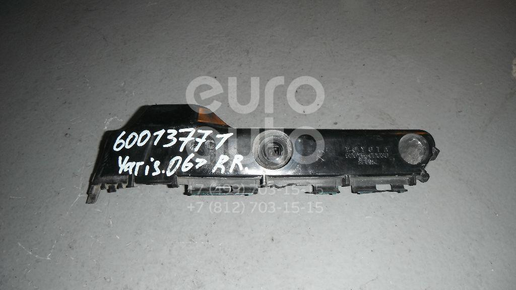 Кронштейн заднего бампера правый для Toyota Yaris 2005-2011 - Фото №1