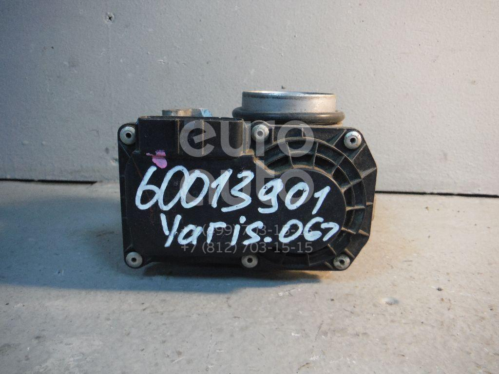 Заслонка дроссельная электрическая для Toyota Yaris 2005-2011 - Фото №1