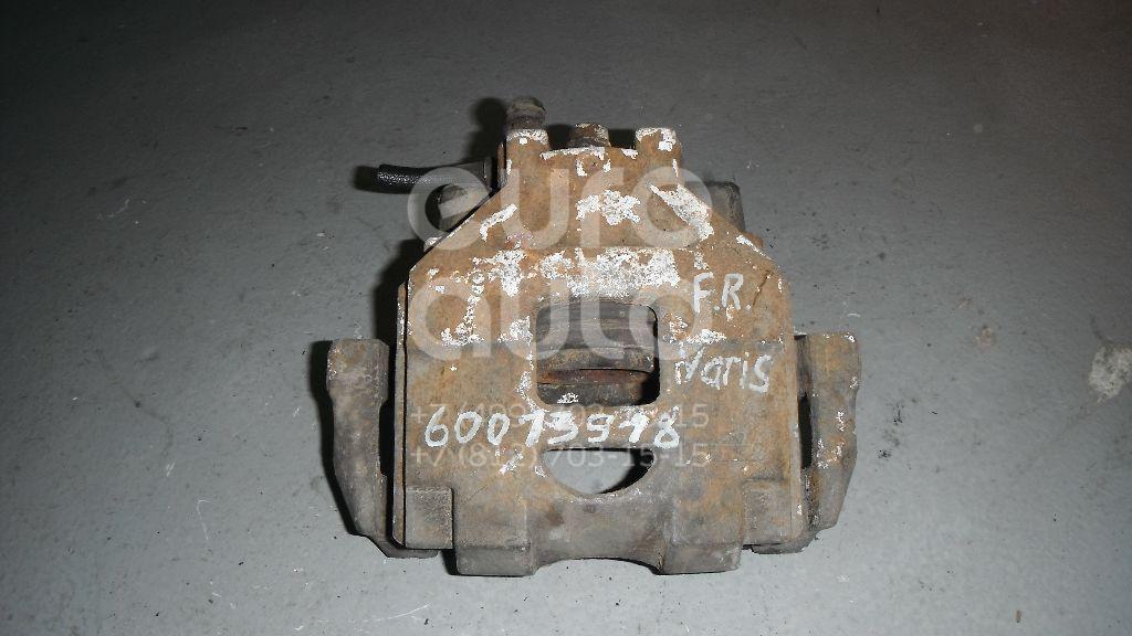 Суппорт передний правый для Toyota Yaris 2005-2011;Yaris 2011> - Фото №1