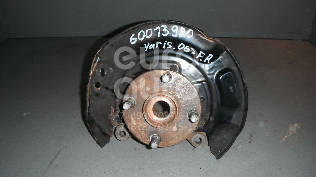 Кулак поворотный передний правый для Toyota Yaris 2005-2011 - Фото №1