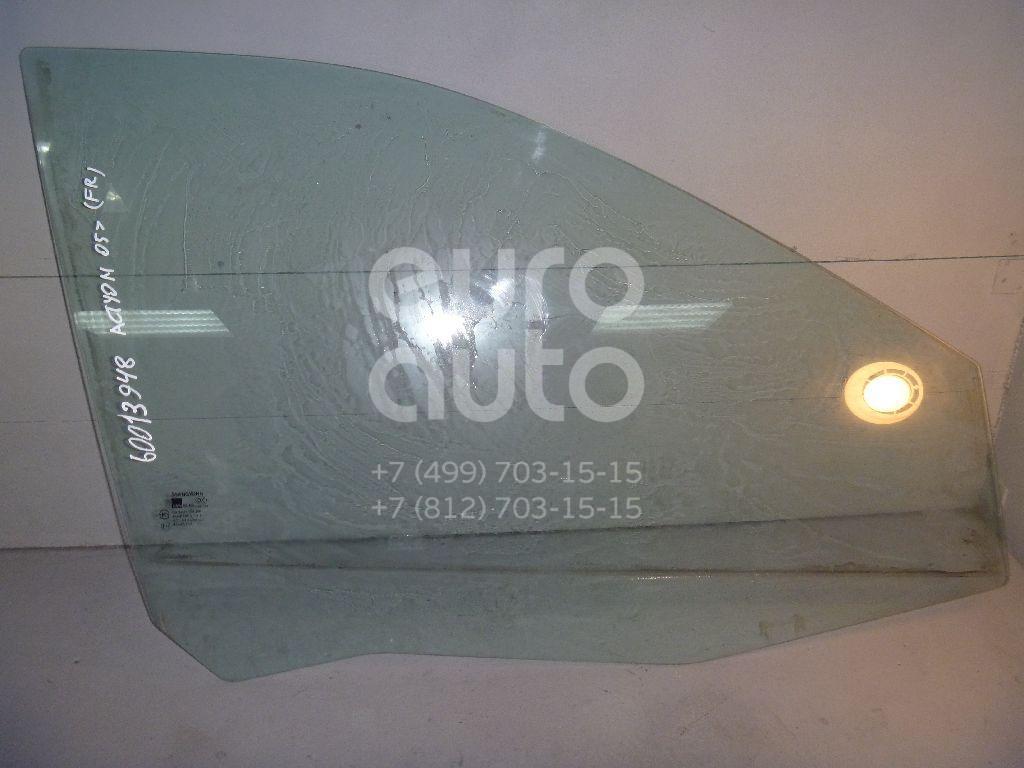 Стекло двери передней правой для Ssang Yong Actyon 2005-2012;Kyron 2005>;Actyon Sport 2006-2012 - Фото №1