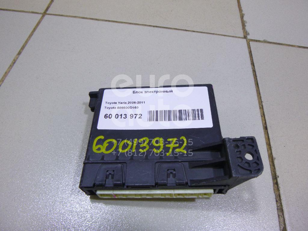 Блок электронный для Toyota Yaris 2005-2011 - Фото №1