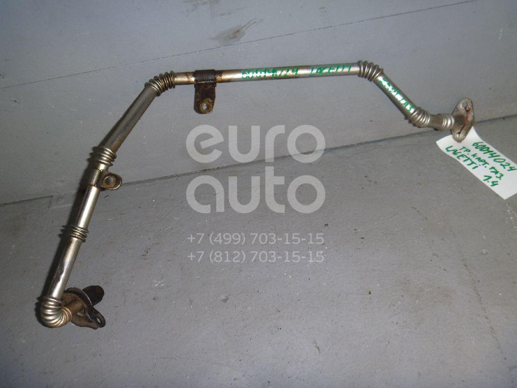 Трубка системы рециркуляции (EGR) для Chevrolet Lacetti 2003-2013;Aveo (T200) 2003-2008;Aveo (T250) 2005-2011 - Фото №1