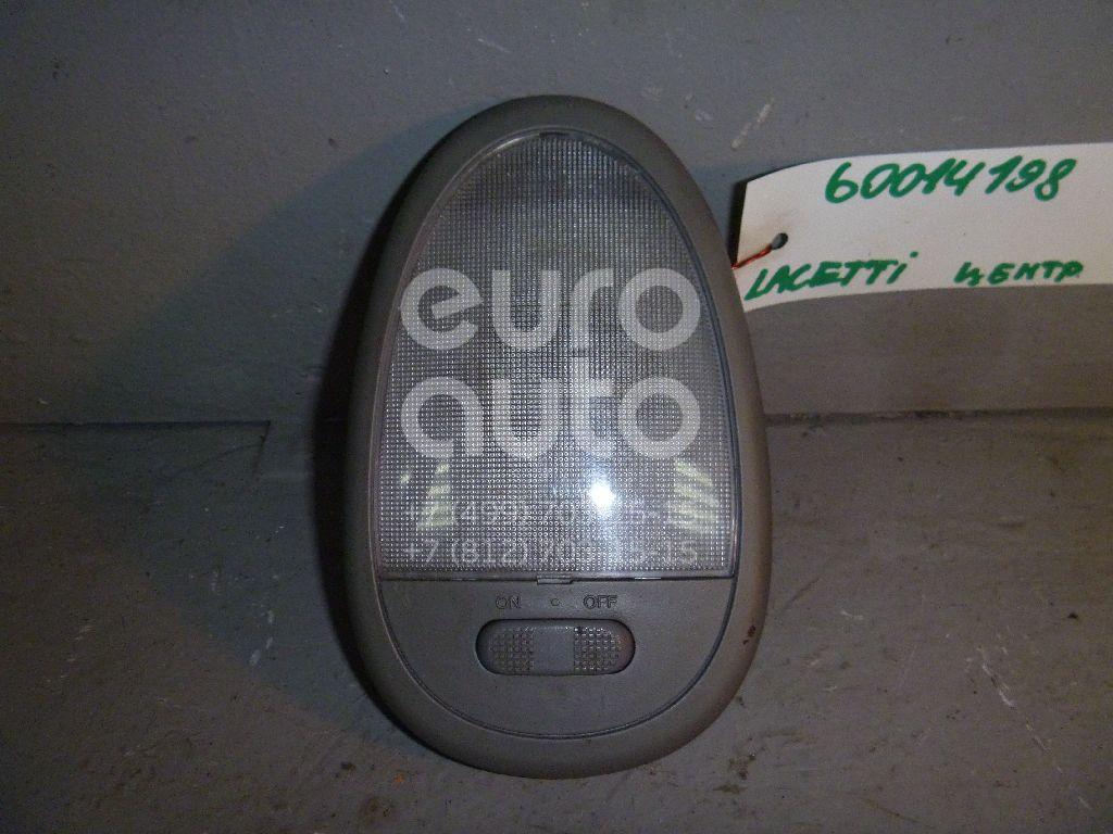 Плафон салонный для Chevrolet Lacetti 2003-2013 - Фото №1