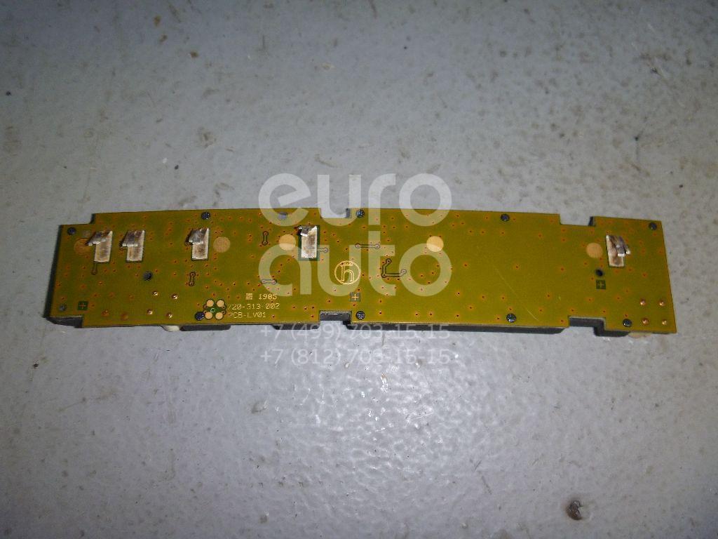 Антенна электрическая для VW Jetta 2006-2011 - Фото №1