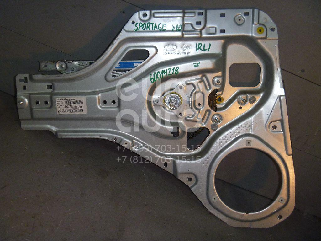 Стеклоподъемник электр. задний левый для Kia Sportage 2004-2010 - Фото №1