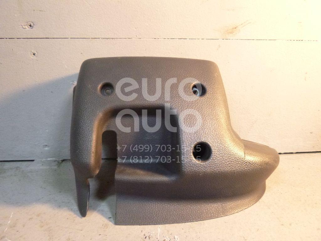 Кожух рулевой колонки нижний для Kia Sportage 2004-2010 - Фото №1