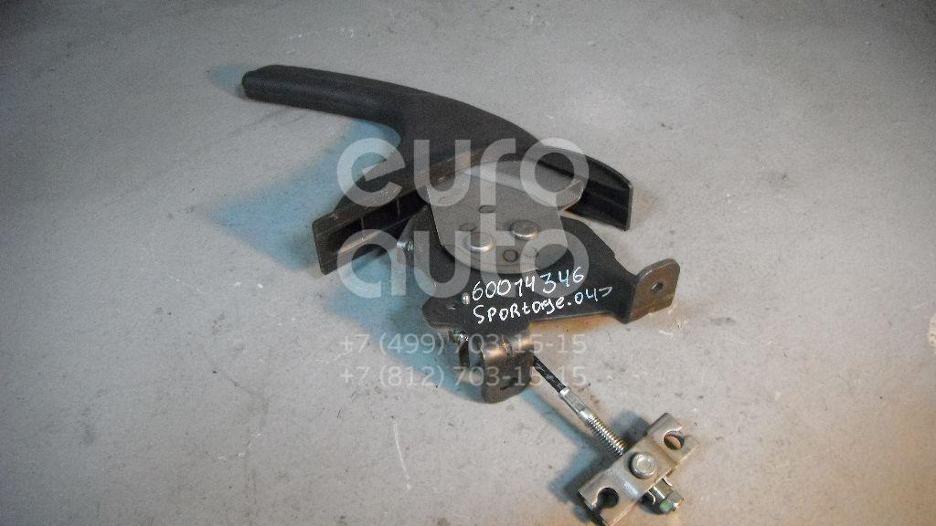 Рычаг стояночного тормоза для Kia Sportage 2004-2010 - Фото №1