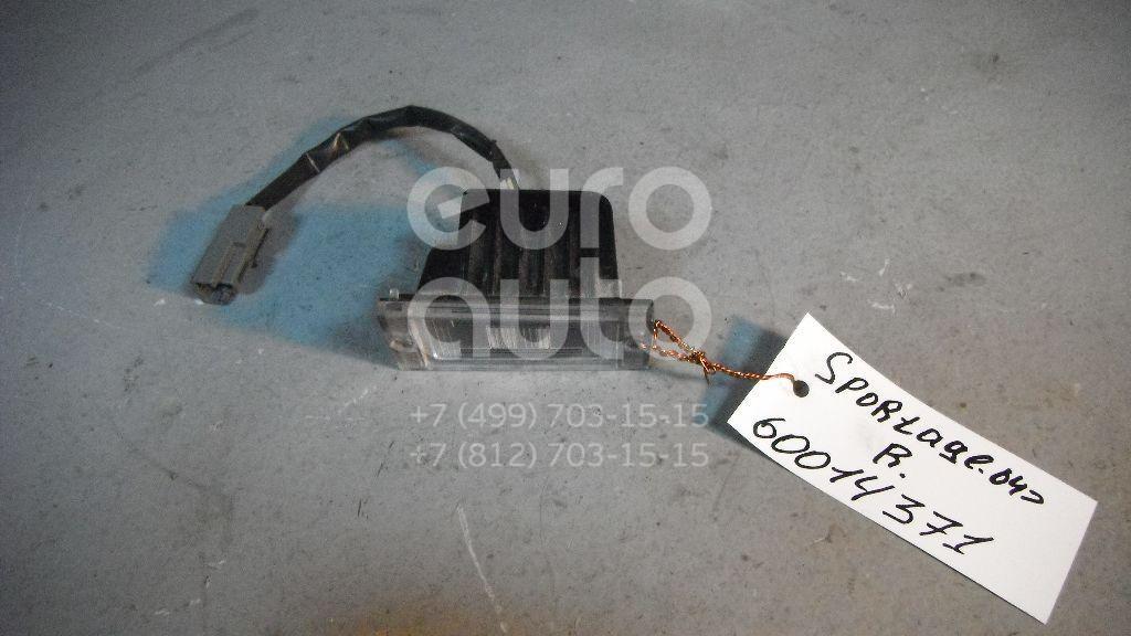 Фонарь подсветки номера для Kia Sportage 2004-2010 - Фото №1