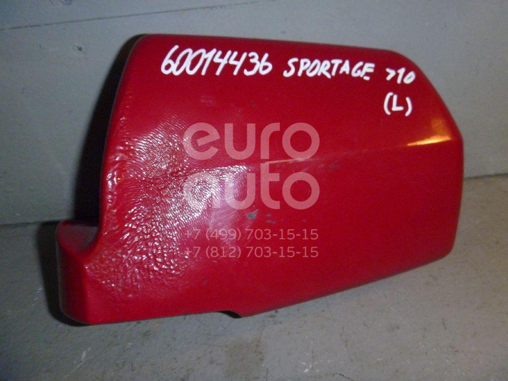 Крышка корпуса зеркала левого для Kia Sportage 2004-2010 - Фото №1