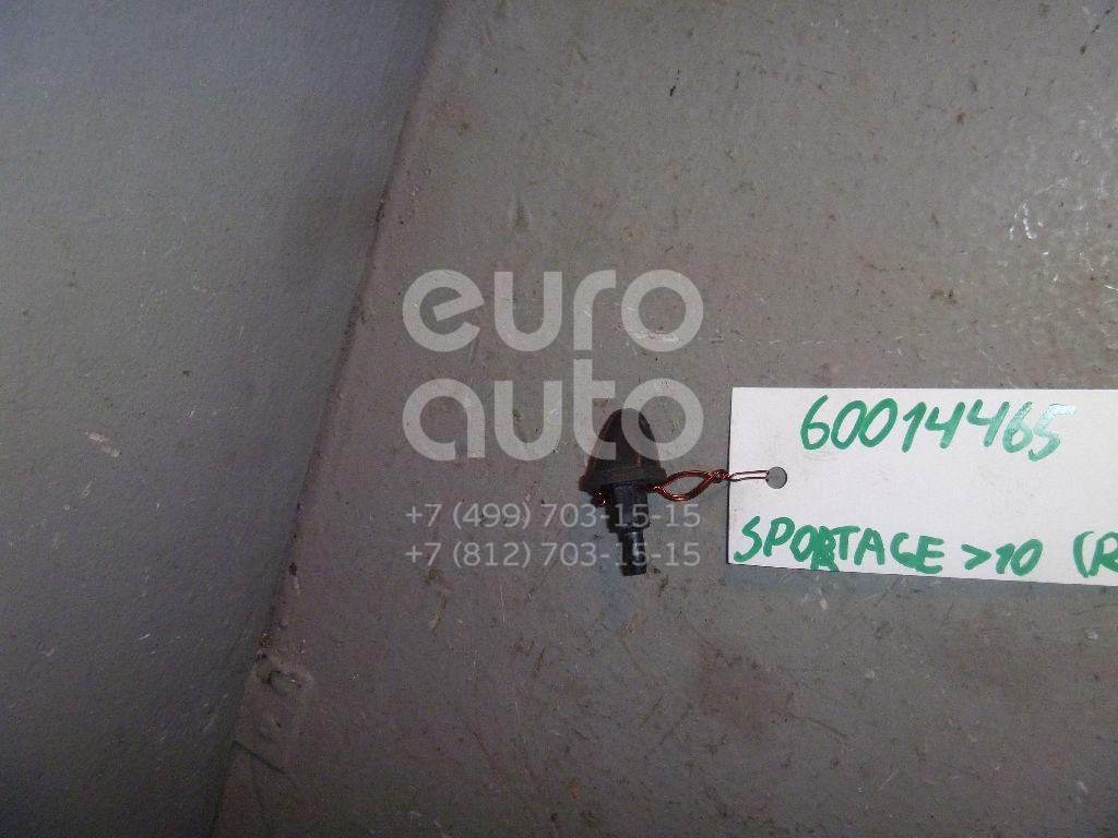 Форсунка омывателя зад стекла для Kia Sportage 2004-2010 - Фото №1