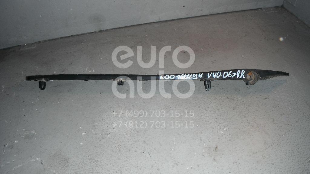 Кронштейн заднего бампера правый для Toyota Camry XV40 2006-2011 - Фото №1