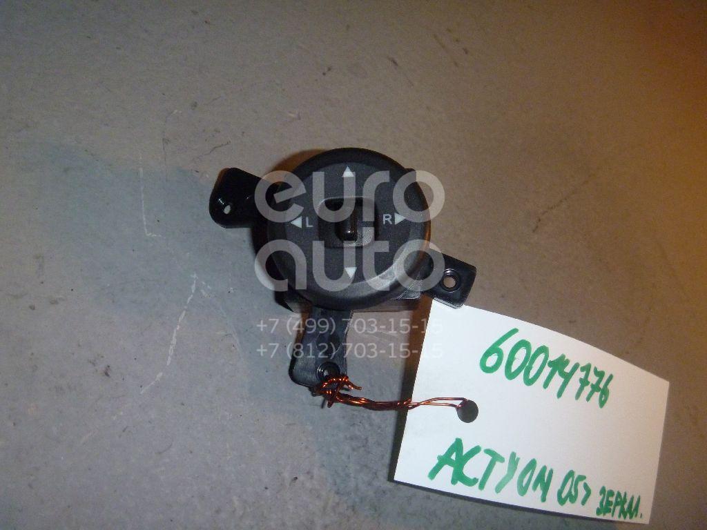 Переключатель регулировки зеркала для Ssang Yong Actyon 2005-2012 - Фото №1
