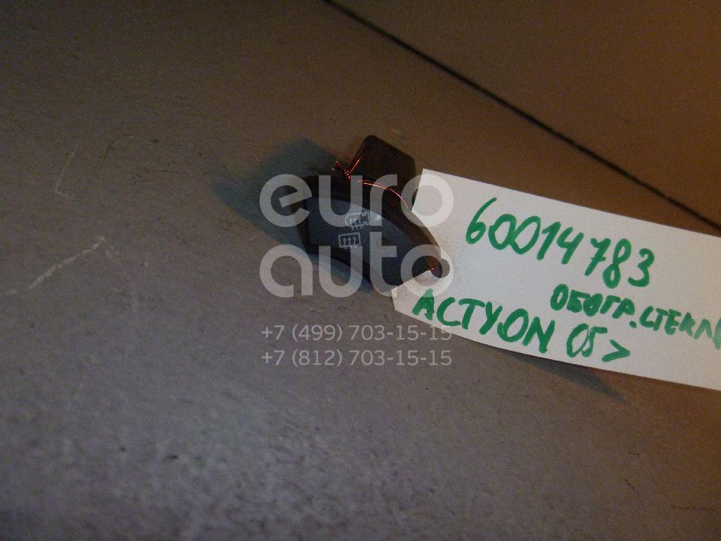 Кнопка обогрева заднего стекла для Ssang Yong Actyon 2005-2012;Kyron 2005-2015;Actyon Sport 2006-2012 - Фото №1