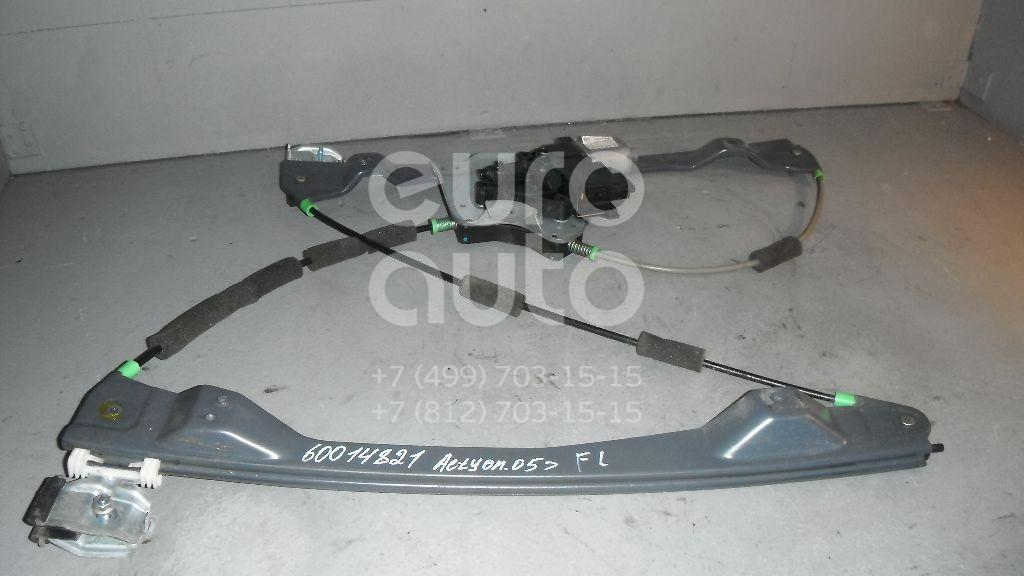Стеклоподъемник электр. передний левый для Ssang Yong Actyon 2005-2012;Kyron 2005>;Actyon Sport 2006-2012;Actyon Sport 2012> - Фото №1