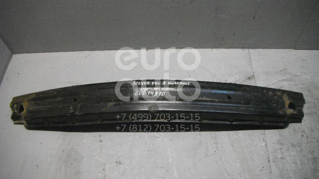 Купить Усилитель заднего бампера Ssang Yong Actyon 2005-2012; (7883031000)