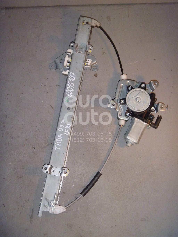 Стеклоподъемник электр. передний правый для Nissan Tiida (C11) 2007-2014 - Фото №1