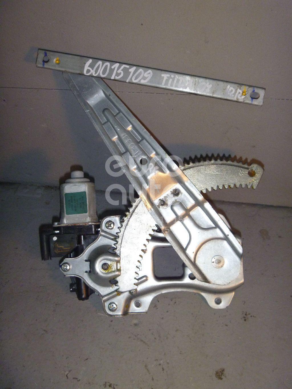 Стеклоподъемник электр. задний правый для Nissan Tiida (C11) 2007-2014 - Фото №1