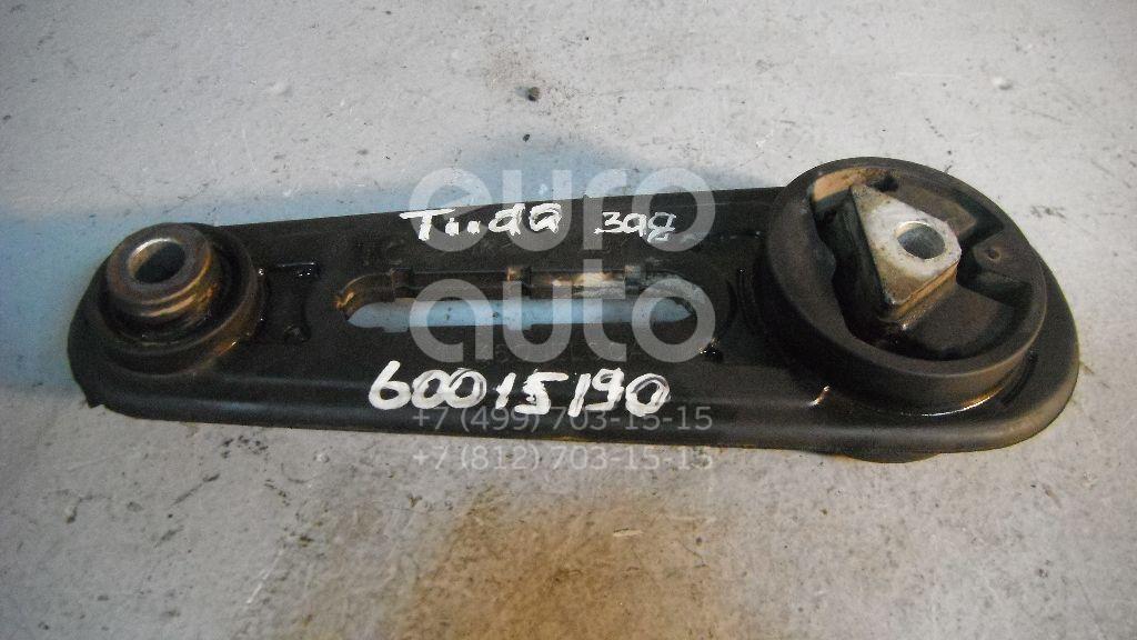 Опора двигателя задняя для Nissan Tiida (C11) 2007-2014;Almera N16 2000-2006;Note (E11) 2006-2013;Micra (K12E) 2002-2010 - Фото №1