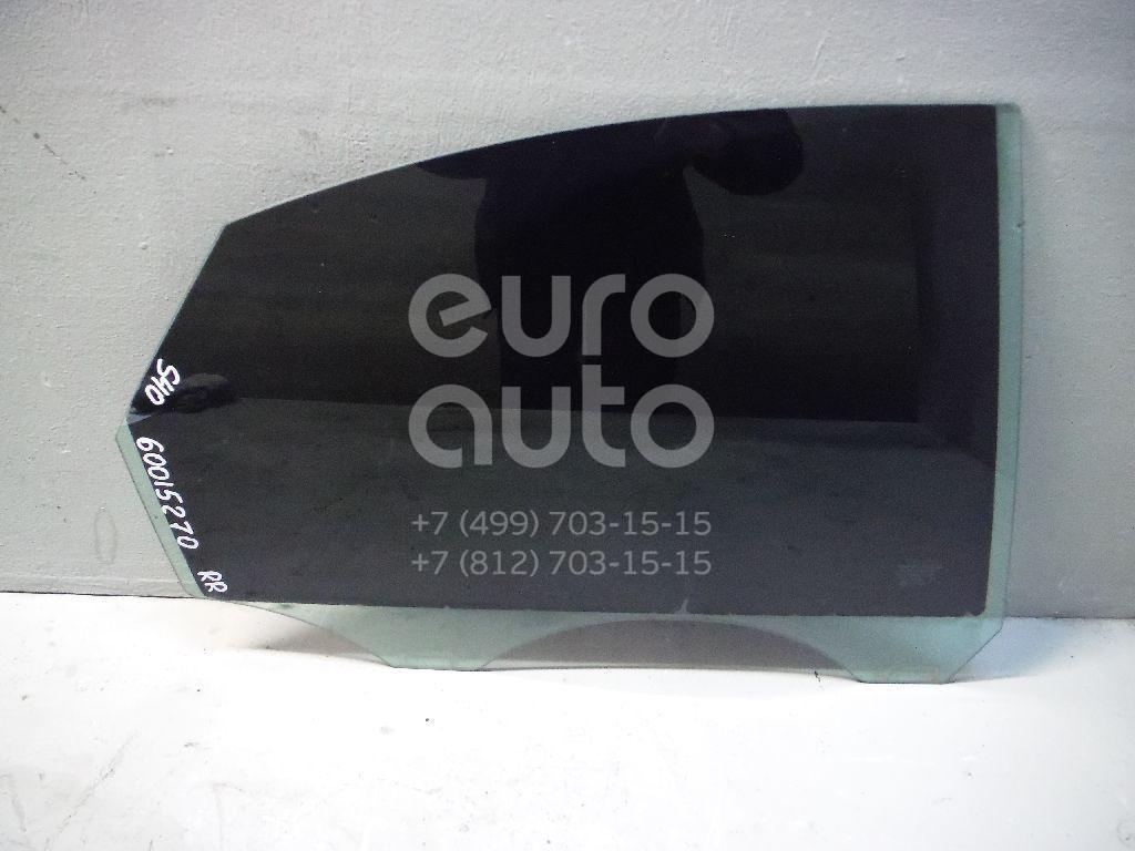 Стекло двери задней правой для Volvo S40 2004-2012 - Фото №1