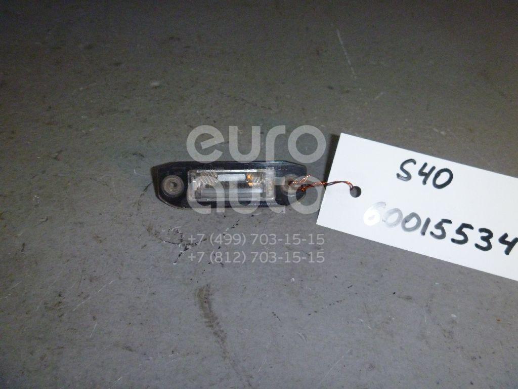 Фонарь подсветки номера для Volvo S40 2004>;XC90 2002-2015;S80 1998-2006;V50 2004>;S80 2006>;XC70 Cross Country 2007>;C70 2006>;V70 2007>;XC60 2008>;S60 2010> - Фото №1