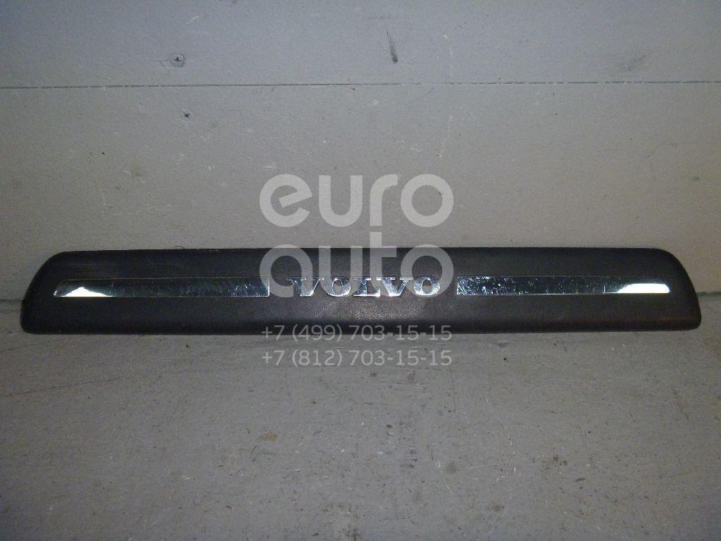Накладка порога (внутренняя) для Volvo S40 2004-2012;V50 2004-2012 - Фото №1