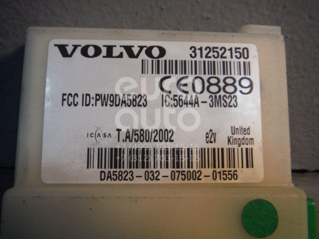 Блок электронный для Volvo S40 2004-2012;XC90 2002-2015;XC70 Cross Country 2000-2006;S80 1998-2006;S60 2000-2009;V50 2004-2012 - Фото №1