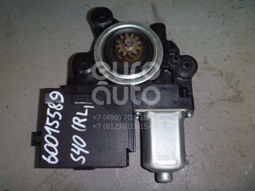 Моторчик стеклоподъемника для Volvo S40 2004> - Фото №1