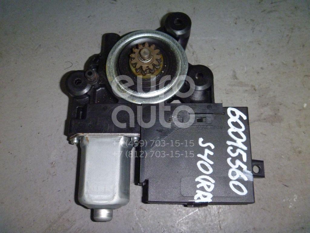 Моторчик стеклоподъемника для Volvo S40 2004-2012 - Фото №1