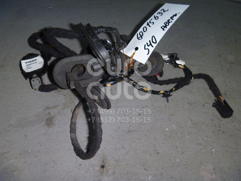 Проводка (коса) для Volvo S40 2004-2012 - Фото №1
