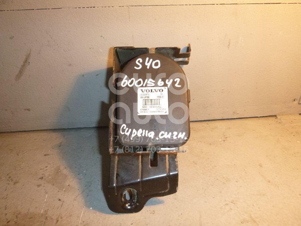 Сирена сигнализации (штатной) для Volvo S40 2004-2012 - Фото №1