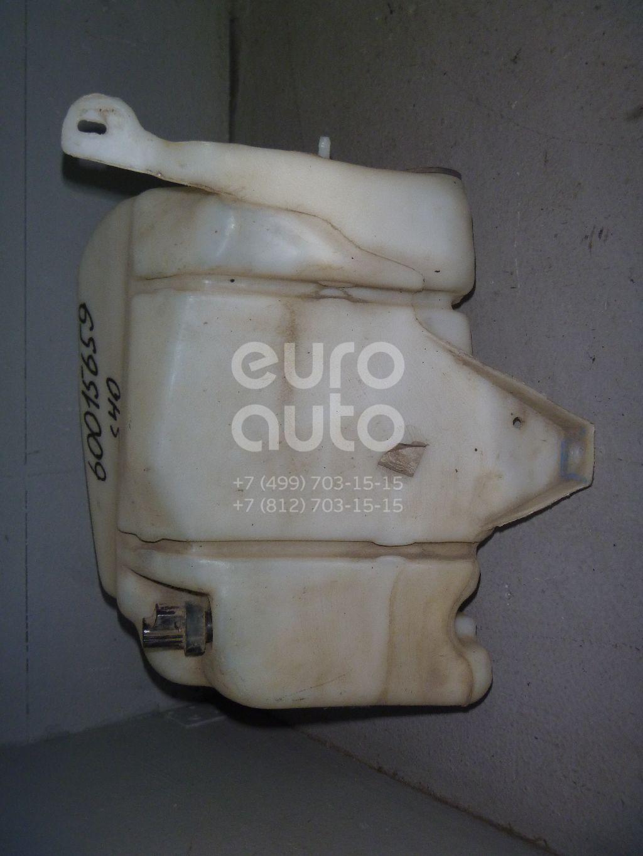 Бачок омывателя лобового стекла для Volvo S40 2004-2012;V50 2004-2012;C30 2006-2013 - Фото №1