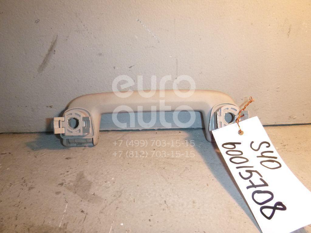 Ручка внутренняя потолочная для Volvo S40 2004-2012 - Фото №1