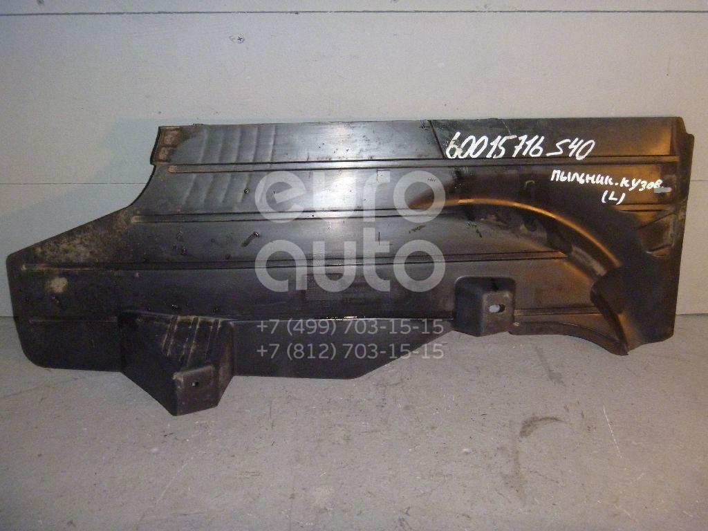Пыльник (кузов наружные) для Volvo S40 2004-2012 - Фото №1