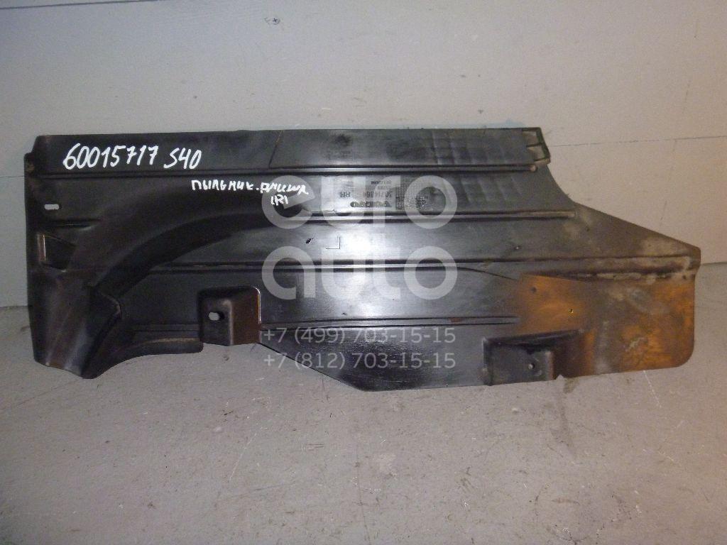Пыльник двигателя боковой правый для Volvo S40 2004>;V50 2004> - Фото №1