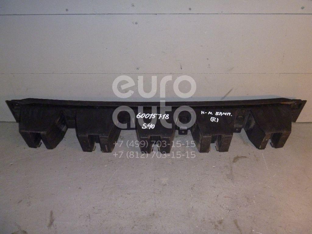 Кронштейн заднего бампера для Volvo S40 2004-2012 - Фото №1