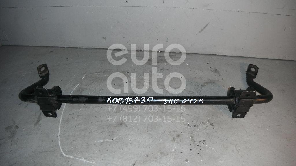 Стабилизатор задний для Volvo S40 2004-2012;C30 2006-2013 - Фото №1