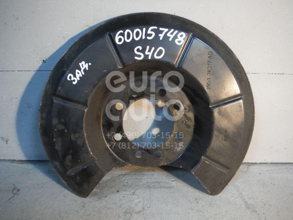 Пыльник тормозного диска для Mazda S40 2004-2012;Focus II 2005-2008;C-MAX 2003-2011;Mazda 5 (CR) 2005-2010;Mazda 3 (BK) 2002-2009;Focus II 2008-2011;Mazda 3 (BL) 2009-2013;Mazda 5 (CW) 2010> - Фото №1